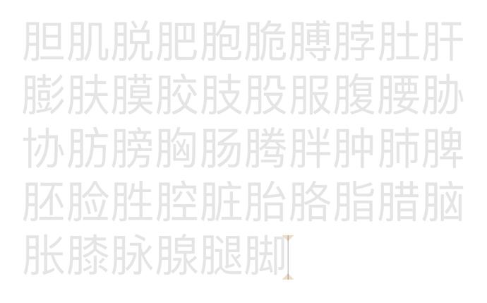 yuezipang0