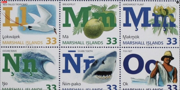 Marshallese_stamps_few