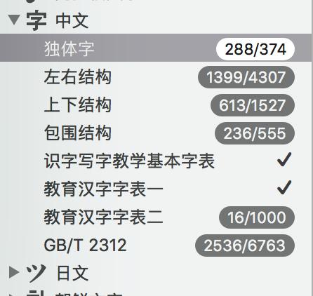 hanzi%20compositions