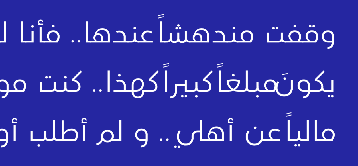 Arabic accents and space bug in Safari - Glyphs Forum