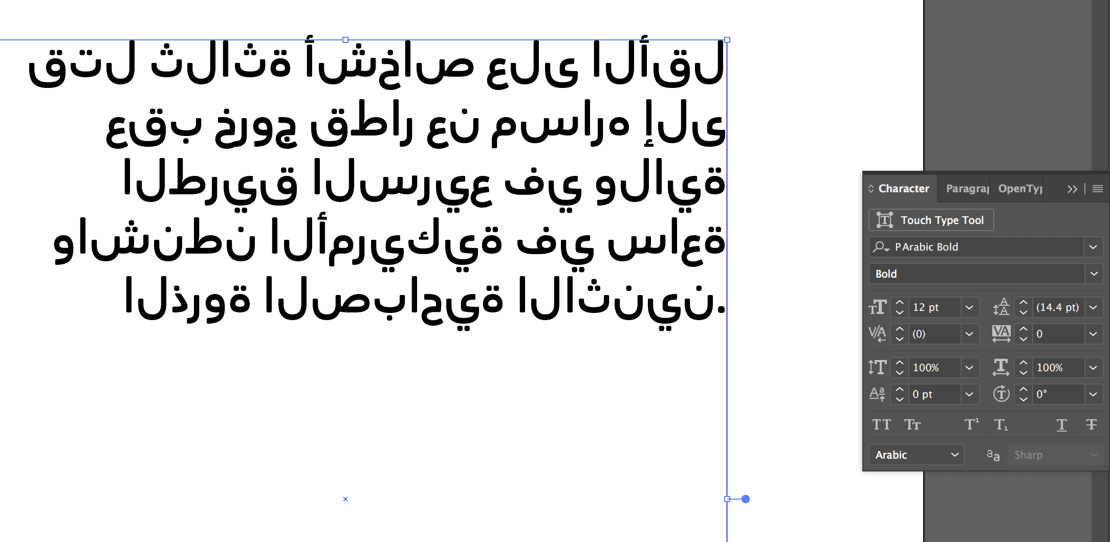 Arabic in some software apps Isolated, in some apps fine