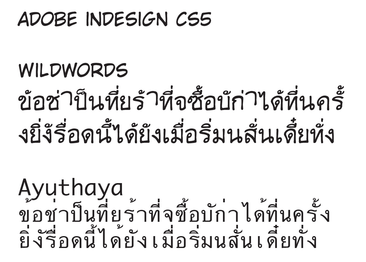 Thai marks in illustrator design glyphs forum thai inddcs5g1200x860 143 kb aljukfo Gallery